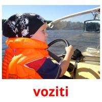 voziti picture flashcards