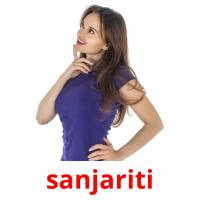 sanjariti card for translate