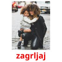 zagrljaj picture flashcards