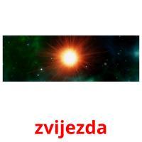 zvijezda picture flashcards