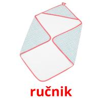 ručnik picture flashcards