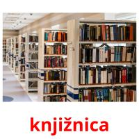 knjižnica picture flashcards