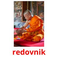 redovnik picture flashcards