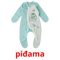 piđama picture flashcards