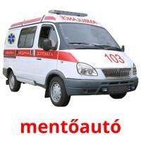 mentőautó picture flashcards