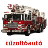 tűzoltóautó picture flashcards
