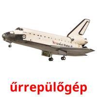űrrepülőgép picture flashcards