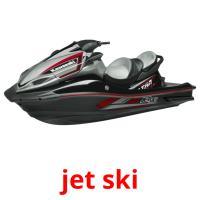 jet ski picture flashcards