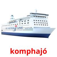 komphajó picture flashcards