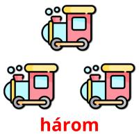 három picture flashcards