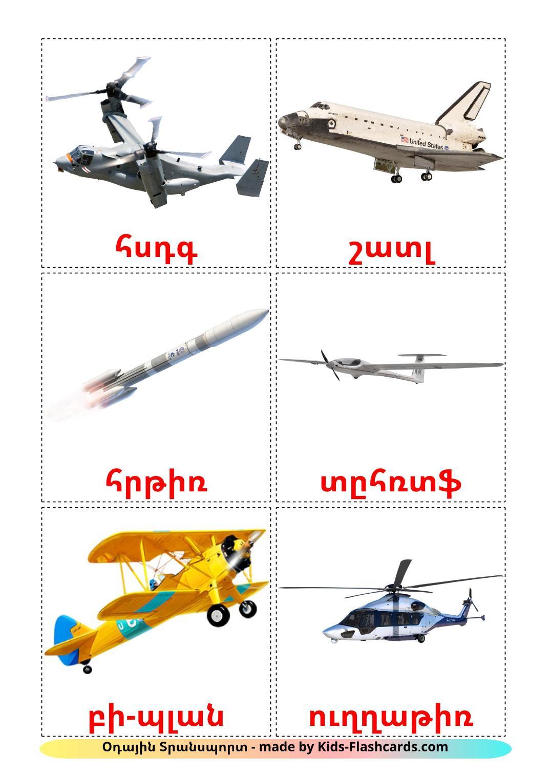 Aircraft - 14 Free Printable armenian Flashcards