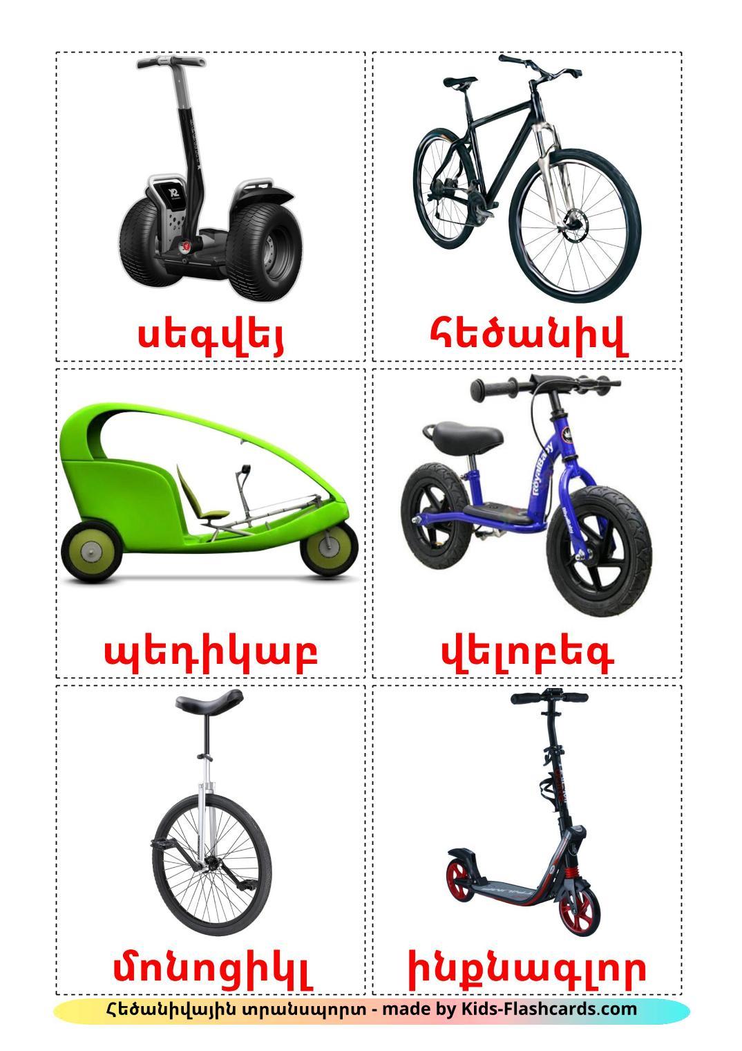 Bicycle transport - 16 Free Printable armenian Flashcards