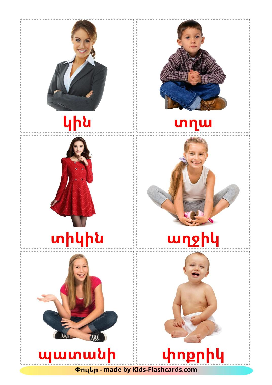 Stages - 12 Free Printable armenian Flashcards
