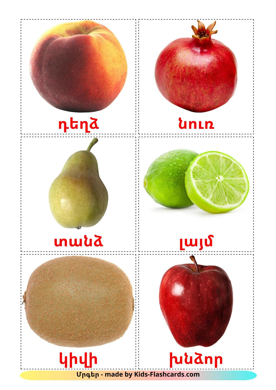 Fruits - 20 Free Printable armenian Flashcards