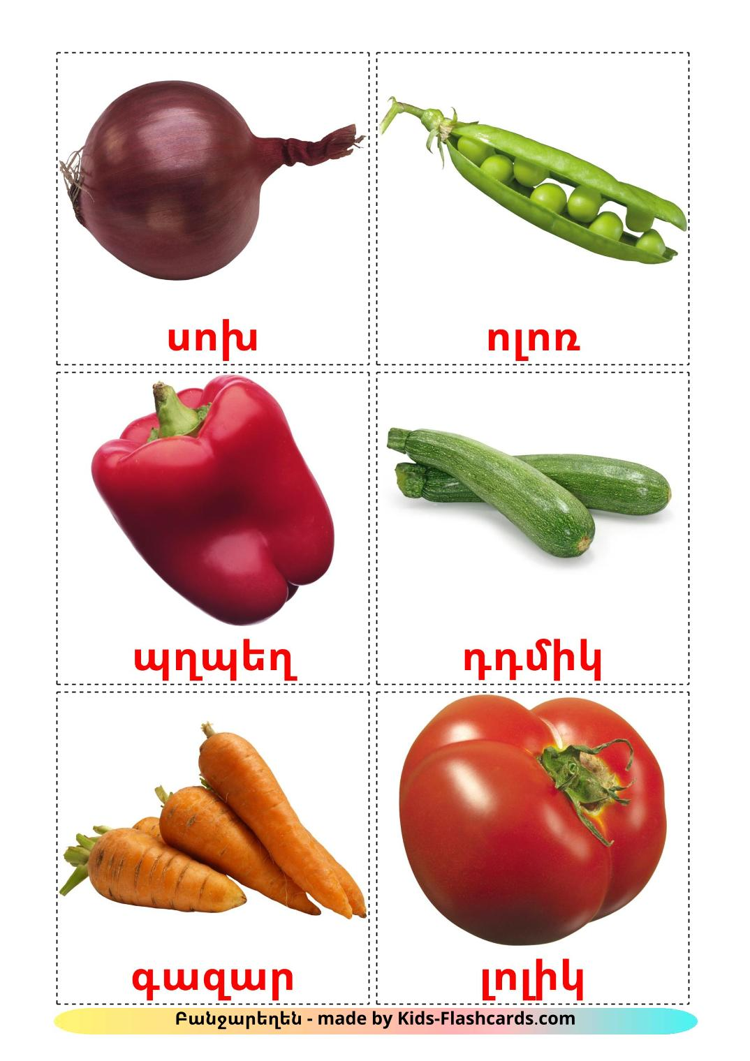 Vegetables - 29 Free Printable armenian Flashcards