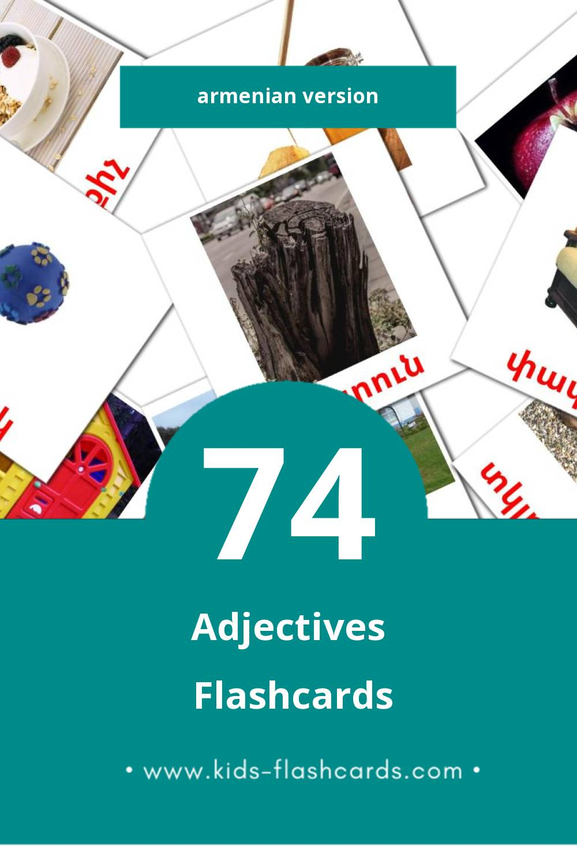 Visual Ածական (անուն) Flashcards for Toddlers (74 cards in Armenian)