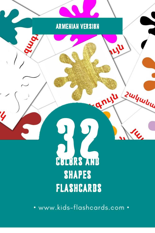 Visual  գույներն ու ձևերը Flashcards for Toddlers (12 cards in Armenian)