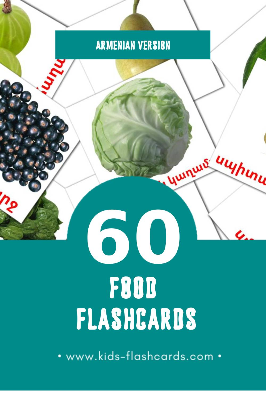 Visual Սնունդ Flashcards for Toddlers (60 cards in Armenian)