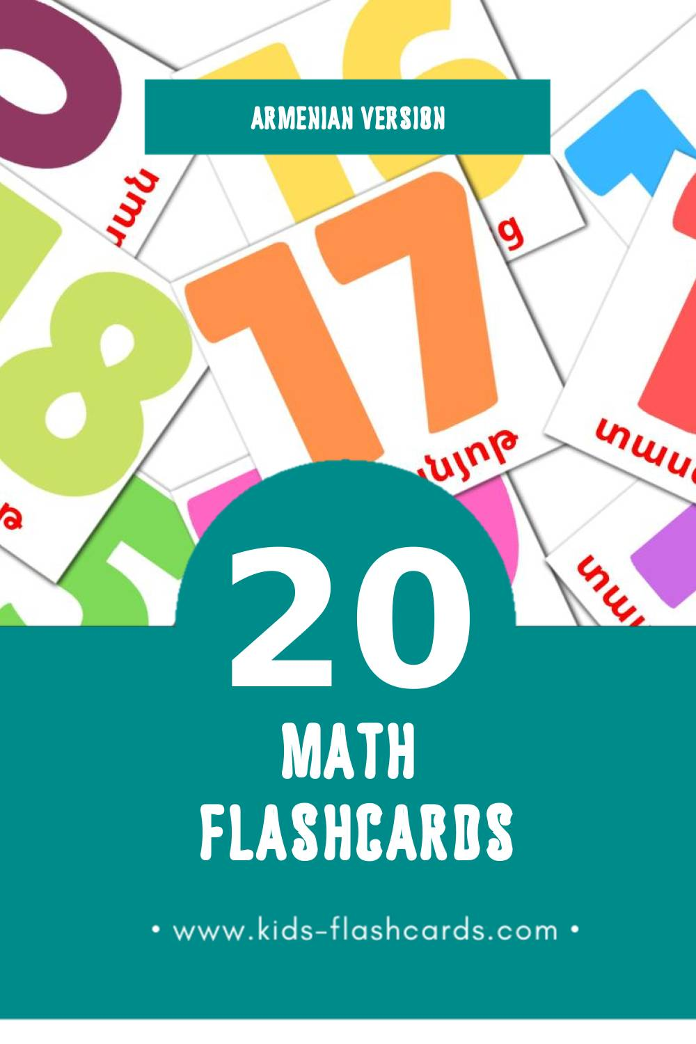 Visual Math Flashcards for Toddlers (20 cards in Armenian)