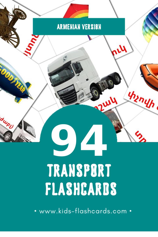 Visual Տրանսպորտ Flashcards for Toddlers (94 cards in Armenian)