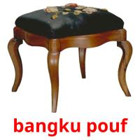 bangku pouf picture flashcards