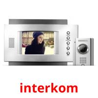 interkom picture flashcards