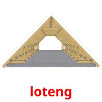 loteng picture flashcards