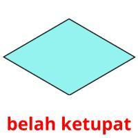 belah ketupat picture flashcards