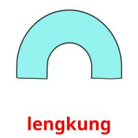 lengkung picture flashcards