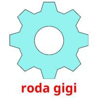 roda gigi picture flashcards