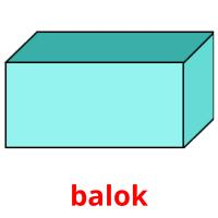 balok picture flashcards