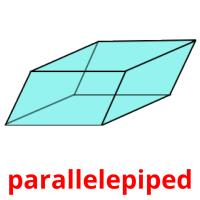 parallelepiped picture flashcards