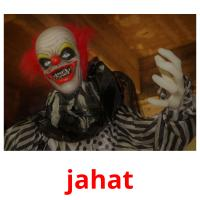 jahat picture flashcards