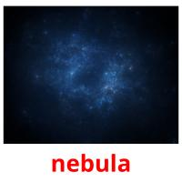 nebula picture flashcards