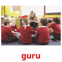 guru picture flashcards
