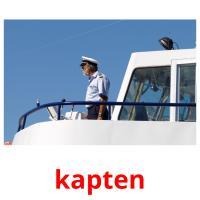 kapten picture flashcards