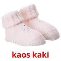 kaos kaki picture flashcards