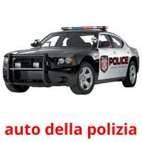 auto della polizia picture flashcards