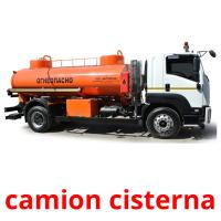 camion cisterna picture flashcards