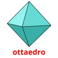 ottaedro picture flashcards