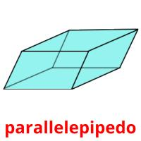 parallelepipedo picture flashcards