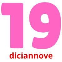 diciannove picture flashcards