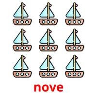 nove picture flashcards