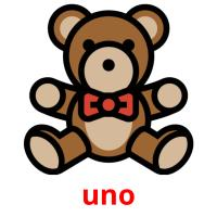 uno picture flashcards