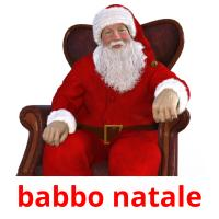 babbo natale picture flashcards