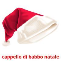 cappello di babbo natale picture flashcards