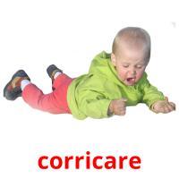 corricare picture flashcards
