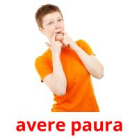 avere paura picture flashcards