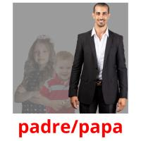 padre/papa picture flashcards