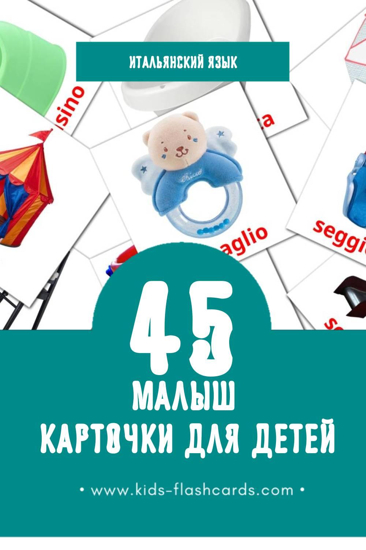 """""""Bambino"""" - Визуальный Итальянском Словарь для Малышей (32 картинок)"""